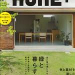 MY HOME +