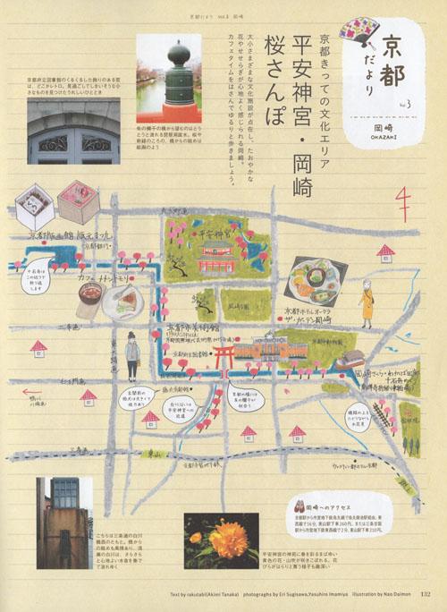 こりっぷ4map72