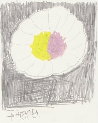 和菓子と皿
